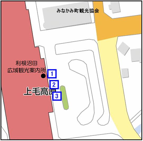 毛 駅 上 高原
